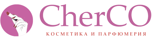 Сherco | Косметика и парфюмерия в Красноярске